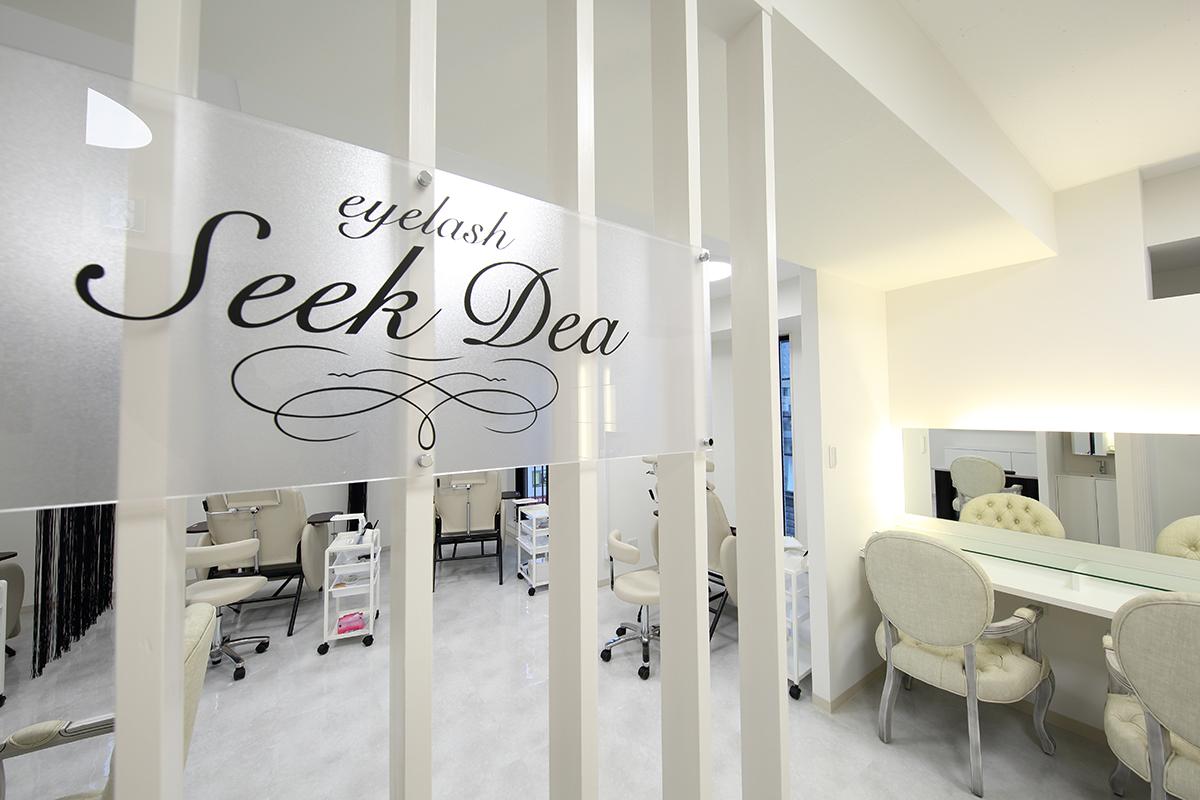 SeeK-Dea